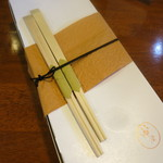 いなり 和家 - お箸もついてとても丁寧に包んでくださいます。