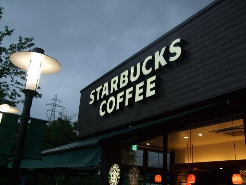 スターバックス・コーヒー 南条サービスエリア(上り線)店