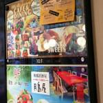 HIKARI cafe&dining meets CheeseTable 渋谷 -