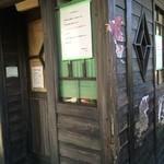 青梅想い出そば - 外観写真:青梅駅ホームの立ち食いソバ、想い出そば、2013年3月で閉店していました。