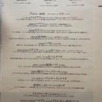ツカサ - 土日のランチコース