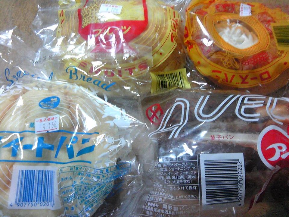 岡野製パン所 因島工場
