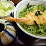 東家ぬさまい - 冷やし天ぷら900円