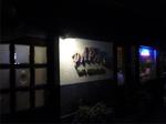 カフェレストラン パパス