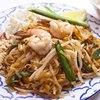 タイかぶれ食堂 - 料理写真:タイの定番焼きそば「パッタイ」