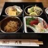 割烹 大雅 - 料理写真:松花堂弁當。