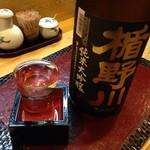 旬味 井筒 - 楯野川純米大吟醸