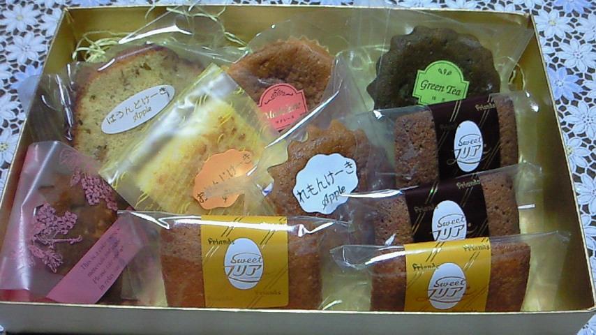 Apple 洋菓子店