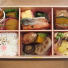 豆狸 - 料理写真:六斎御膳弁当