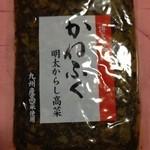 めんたいパーク - 明太からし高菜購入¥500
