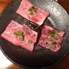 焼肉はしもり - 料理写真:いいお肉2500円くらい