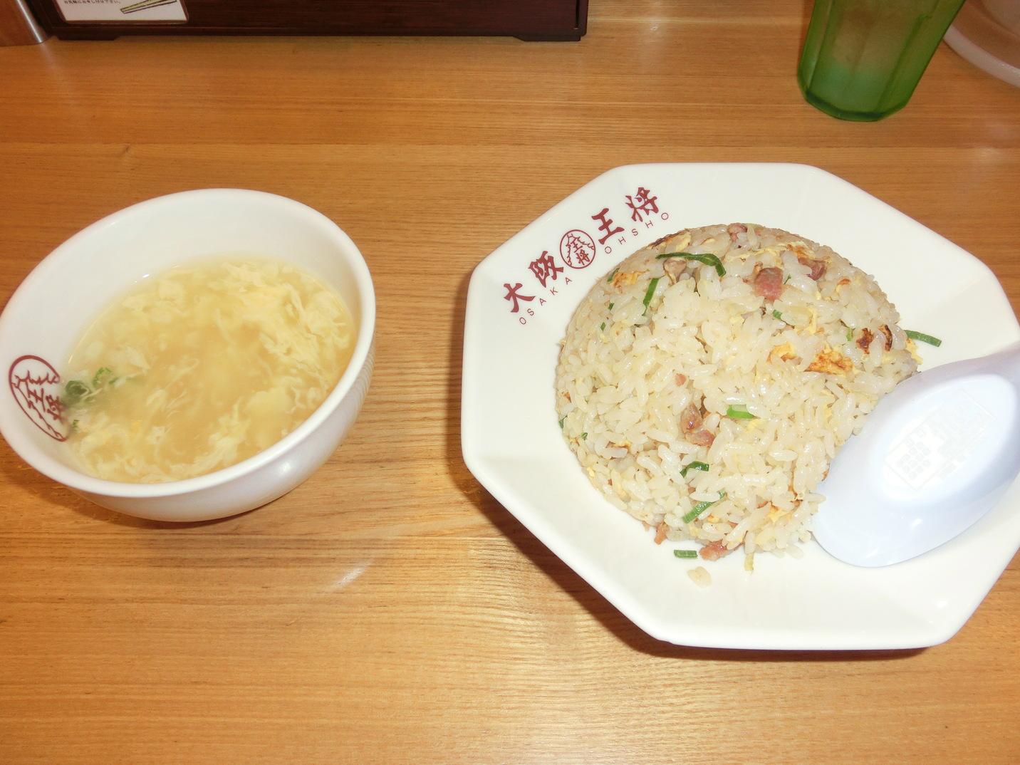 大阪王将 大牟田ゆめタウン店