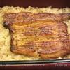 うなぎ割烹大和田 - 料理写真:竹