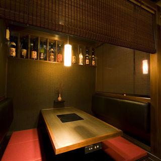 黄金屋 - 堀ごたつ式の6名様までの個室