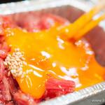 焼肉チャンピオン - ユッケ