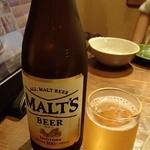 北の味紀行と地酒 北海道 - モルツ