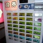 天ぷらのひらお 早良店 - お店に入ると直ぐに自動販売機があります。自動販売機は2台用意されています。