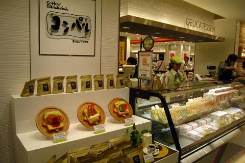 コンパル 松坂屋名古屋店