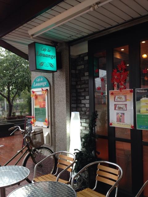 カフェ・ド・ルワンジュ 小阪駅前店