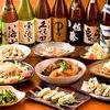酒楽遊膳 たかの - 料理写真:手作り料理が食べ放題の楽々コースは1600円!