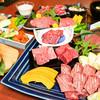 京の焼肉処 弘 - 料理写真:7,000円コース
