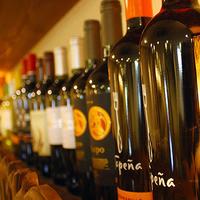 美味しいワインをリーズナブルに
