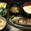 串坊 - 料理写真:サバの塩焼き定食