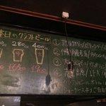 クラフトビアスタンドターコイズ - 日替わりクラフトビールは3種類のサイズから選べる。