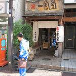 2177838 - 福岡市の繁華街・天神(てんじん)付近の大名(だいみょう)という 飲食店やファッション店が集まったエリアにあります。