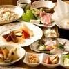 花ひらく - 料理写真:お気軽宴会セット