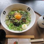 喜三郎 - 月見納豆ぶっかけ