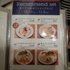 J.S. PANCAKE CAFE 札幌ステラプレイス店
