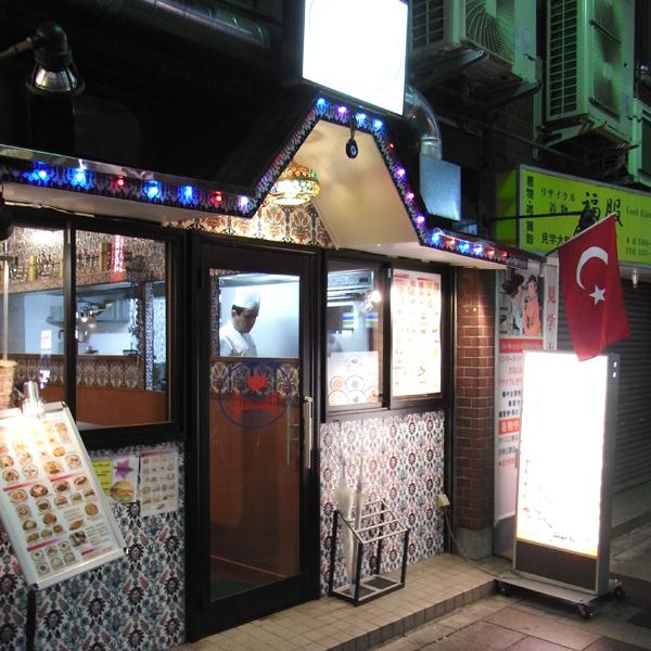 ボスボラス ハサン 新宿二丁目店