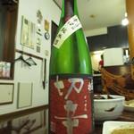 今西酒造 - 切辛(せっから) 1300円