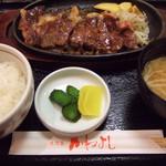 かねよし - サーロインステーキSET☆500円
