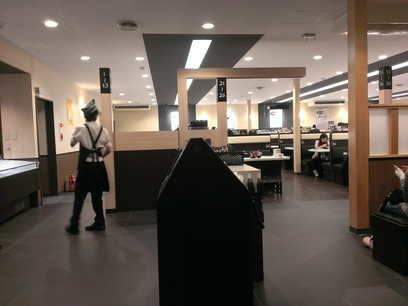 かっぱ寿司 太田店