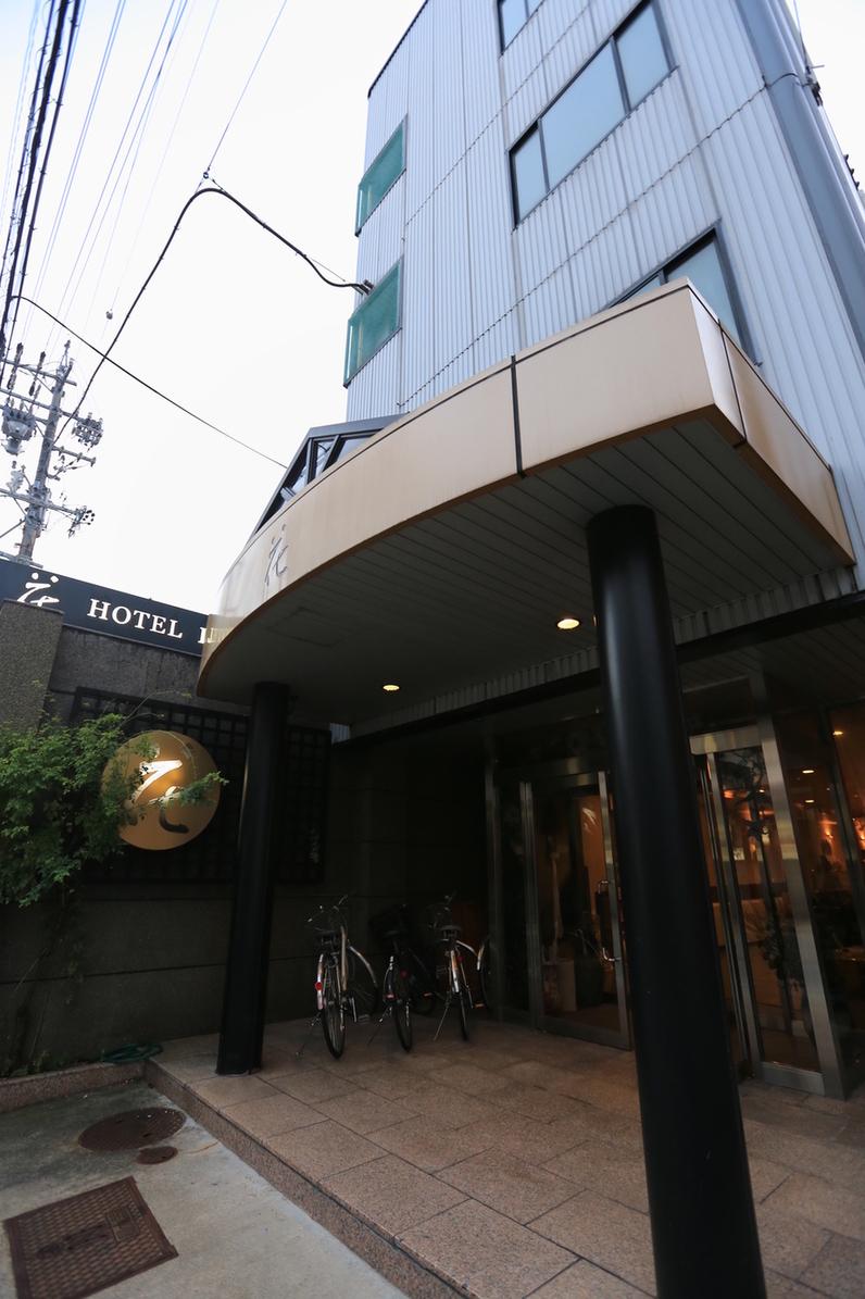 ホテル 花