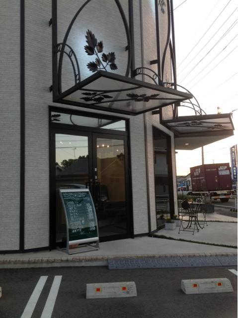 セルフィーユ 豊川本店