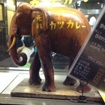 キッチン南海 - 店頭の象