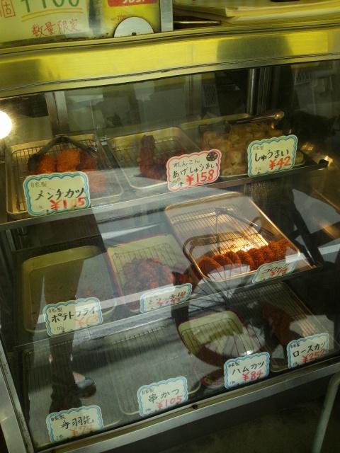 肉は鶴見屋