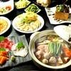 菱箸 - 料理写真: