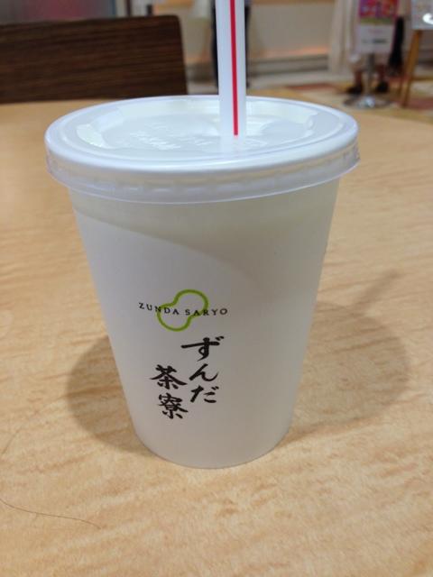 菓匠三全 イオンモール名取店