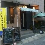 小料理屋ぎらばり - (2013.10)
