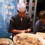 おまかせ料理まるやま -