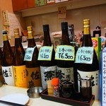 あじいち - プレミアム焼酎のボトル