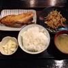いのね - 料理写真:日替わり定食(赤魚一夜干し焼き・生姜焼き)750円