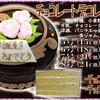 クラウン洋菓子店 - 料理写真:チョコレートデコレーションケーキ