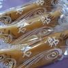 松鶴園 - 料理写真:夏季限定の若鮎