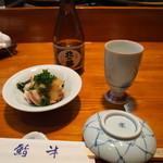鮨半 - 料理写真:付き出しは「ホッキ貝の酢味噌和え」