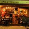 野毛ビストロZIP - 外観写真:あったかい雰囲気の中 おいしい料理とワインはいかが・・・